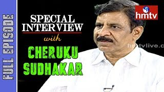 Cherukuri Sudhakar Interview on 2019 Elections | Special Interview | hmtv News
