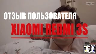 Xiaomi Redmi 3S не идеальный ( отзыв пользователя)