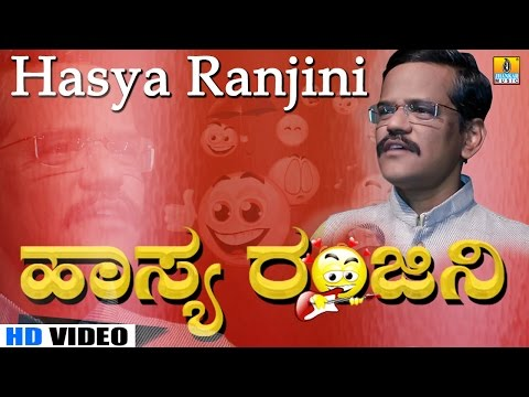 Hasya Ranjini - Gangavathi B Pranesh (junior Bichee) - Kannada Comedy video