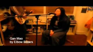 ELBOW SISTERS | Gan Mao | At Home UK Unsigned Band Alternative Indie Music Video