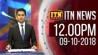 ITN News 2018-10-09 | 12.00 PM