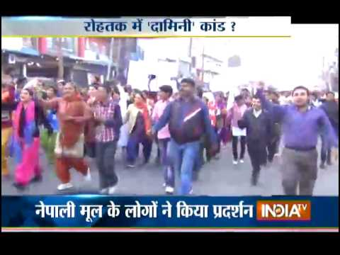 People Wants Justice For Nepali Woman in Haryana - India TV