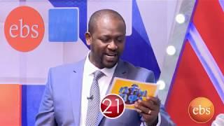 Yebeteseb Chewata Season 6 EP 9