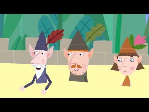 Маленькое королевство Бена и Холли -  1 сезон 26 серия: Королева Холли (русском)