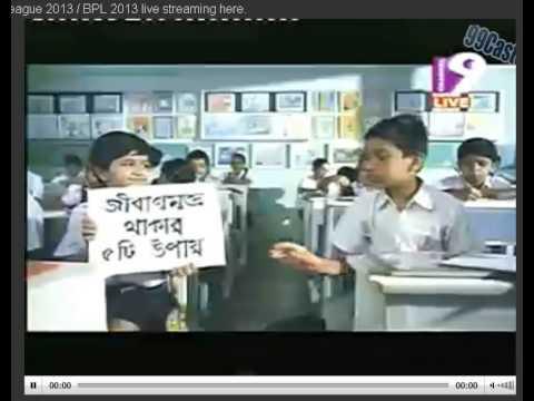 Mohammad Nabi Bowling Game 2.  bangladesh premier league cricket 2013 Sylhet Royals