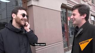 Приглашение на бесплатный массаж - реакция жителей и гостей Тбилиси