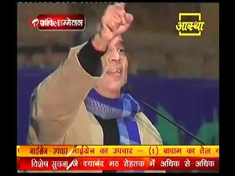 Kavi Sammelan By - Shri Hariom Pawar Ji 28 Dec 2012,part 2 video