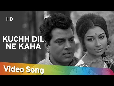 Kuchh Dil Ne Kaha - Dharmendra - Sharmila Tagore - Anupama - Lata - Evergreen Hindi Songs video