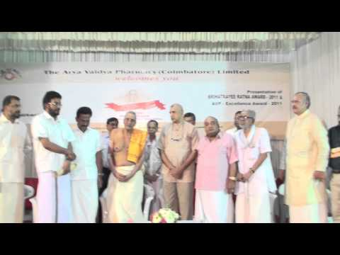 Brihattrayeeratna Award 2011