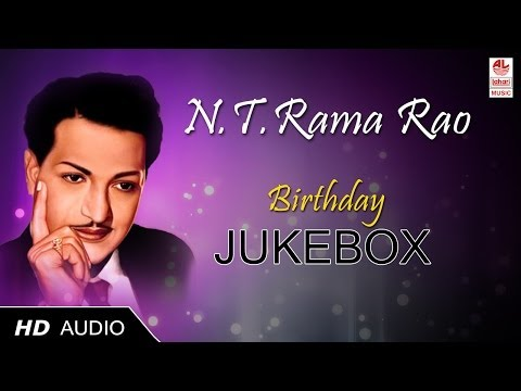Ntr Telugu Movie Songs | Ntr Hits Jukebox | Telugu Old Songs video