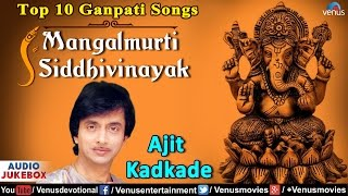 download lagu Top 10 Ganpati Songs : Mangalmurti Siddhivinayak - Ajit gratis