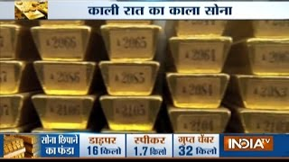 Income Tax Raids Axis Bank Branch in Noida, Jeweller Sold Gold of Rs 600 crore
