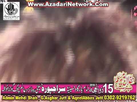 Zakir Syed Ghulam Abbas Kazmi 15 Zulhaj 2018 Siraj Pura Gujranwala
