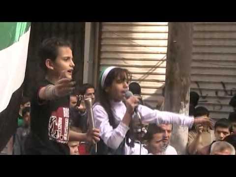 بستان القصر|قاشوش القصر مع نسمة الثورة|ياريتاني متظاهر