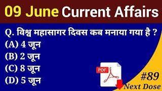 Next Dose #89 | 9 June 2018 Current Affairs | Daily Current Affairs | Current Affairs In Hindi
