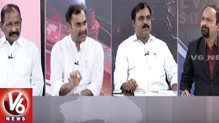 Special Discussion On Fake Seeds Circulation, GST Effect On Projects | Good Morning Telangana