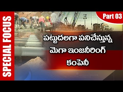 Pattiseema Lift Irrigation Project | NTv Ground Report | Devineni Uma | Part 3