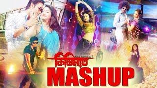 KISTIMAAT (Mashup) | Full HD Video | Porshi, Shahin, Sochi Sams, Imran, Tonima & Zaki