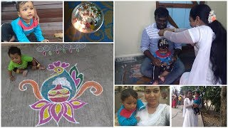 Pongal special vlog||sankranti in maharashtra|muggu,bogipallu,ammavari temple..