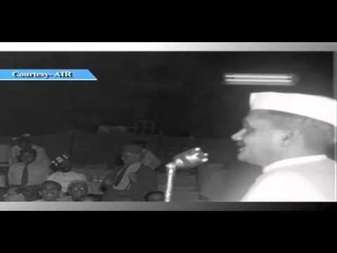 Voice of Shri Lal Bahadur Shastri, former PM of India