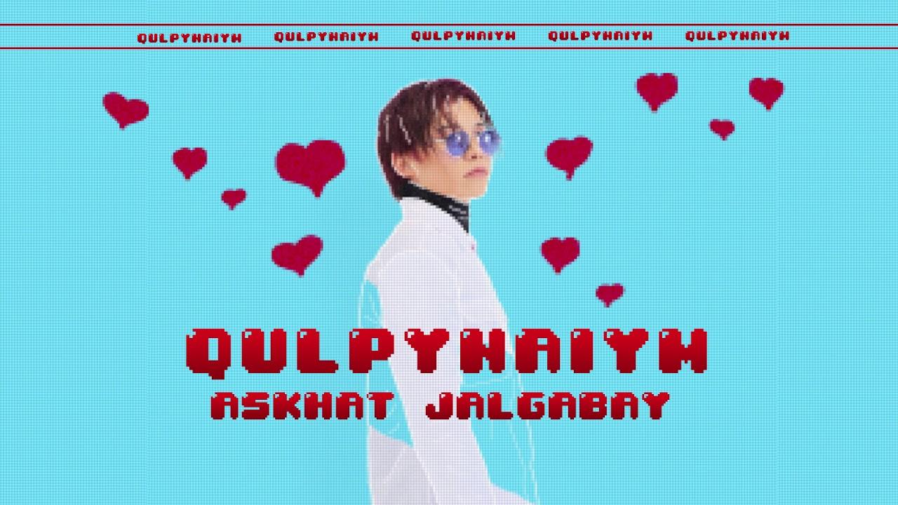 AJ - Qulpynaiym (audio)