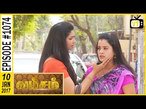 Vamsam - வம்சம் | Tamil Serial | Sun TV |  Epi 1074 | 10/01/2017 thumbnail