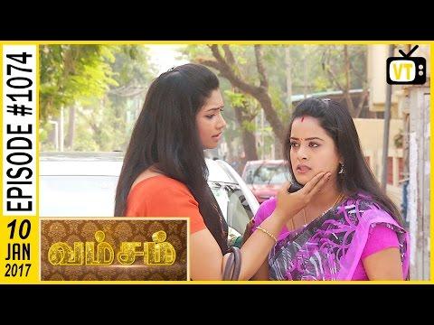 Vamsam - வம்சம் | Tamil Serial | Sun TV |  Epi 1074 | 10/01/2017 thumbnail