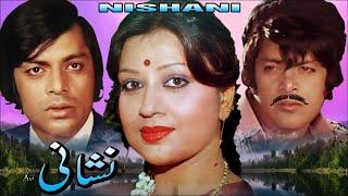 NISHANI (1979) - WAHEED MURAD & SHABNAM - OFFICIAL PAKISTANI MOVIE