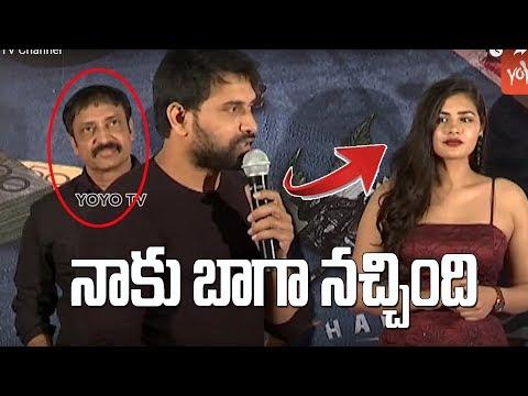 Jani Master Speech at Hawaa Movie Theatrical Trailer Launch | Divi Prasanna | Telugu Movie | YOYO TV