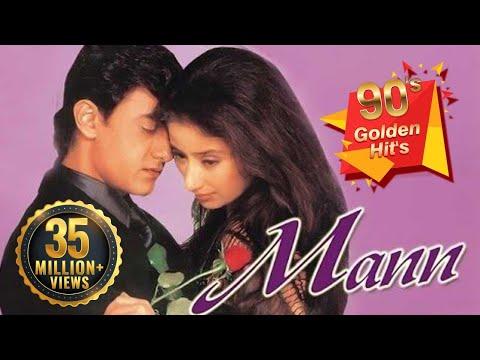 Mann (1999) (HD & Eng Subs) - Aamir Khan, Manisha Koirala, Anil Kapoor- Hit Bollywood Romantic Movie thumbnail