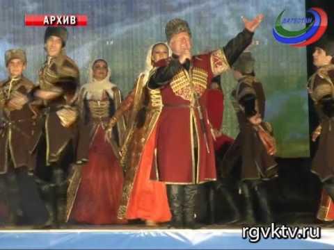 День конституции Дагестана 2017 - YouTube