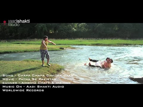 Chapa Chapa Chacha Jaan Kara Na Jiyaan   Bhojpuri Hot Song    Patna Se Pakistan video