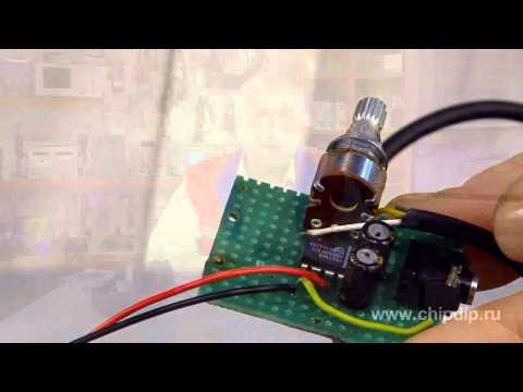 Как сделать микросхема своими руками