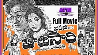 Batasari Telugu Full Movie II ANR II Bhanumathi Ramakrishna II Devaki