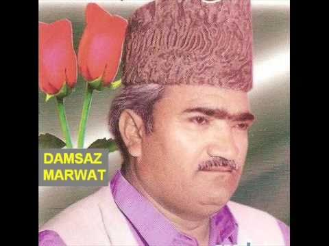 Part Y 6 Of 6 Damsaz Marwat  Majjlis 1986   Lyrics Afgar Bukhari video