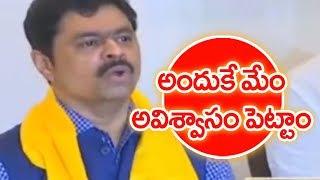 CM Ramesh Comments On YS Jagan Mohan Reddy