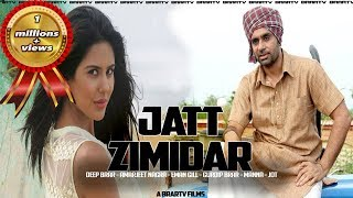 JATT ZIMIDAR |  New Punjabi short movie 2017 | GTA