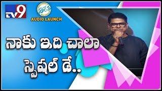 Murali Sharma speech at Vijetha Audio Launch  - netivaarthalu.com