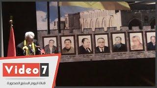 سفير فلسطين بالقاهرة: الوحدة الوطنية هى الضمانة للمستقبل