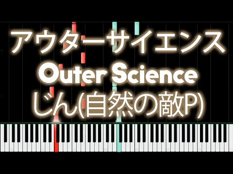 IA - Outer science 『アウターサイエンス』 | MIDI piano.