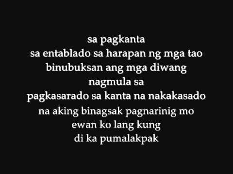 Mahal Kong Kultura Lyrics By Cho video