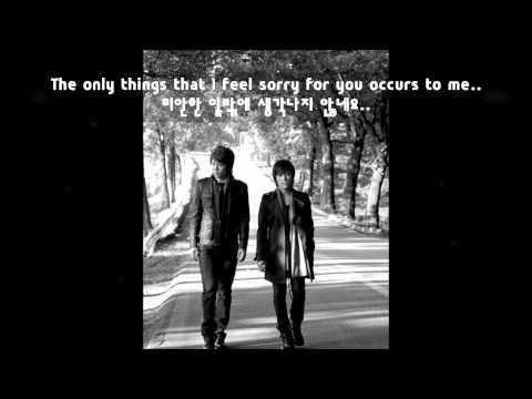 [eng Sub] December - Love Is So... ( iris Ost   Mp3   K Pop ) video