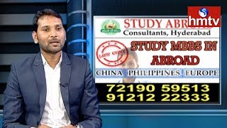 Study MBBS in Abroad | Study Abroad Consultants | Career Times | hmtv