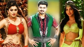 Why Tax exemption has not been given for Puli ?