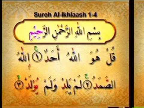 (bag. 21 21) - Belajar Membaca Al Quran Metoda An-nuur - Surat Al Ikhlaash video