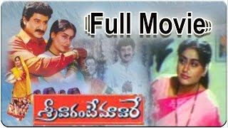 Sreevarante Mavare Telugu Full Movie || Suman, Vijayashanthi