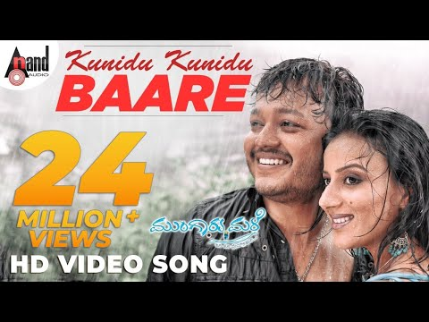 Mungaru Male - Kunidu Baare video