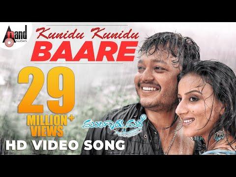 kannada video songs free download hd