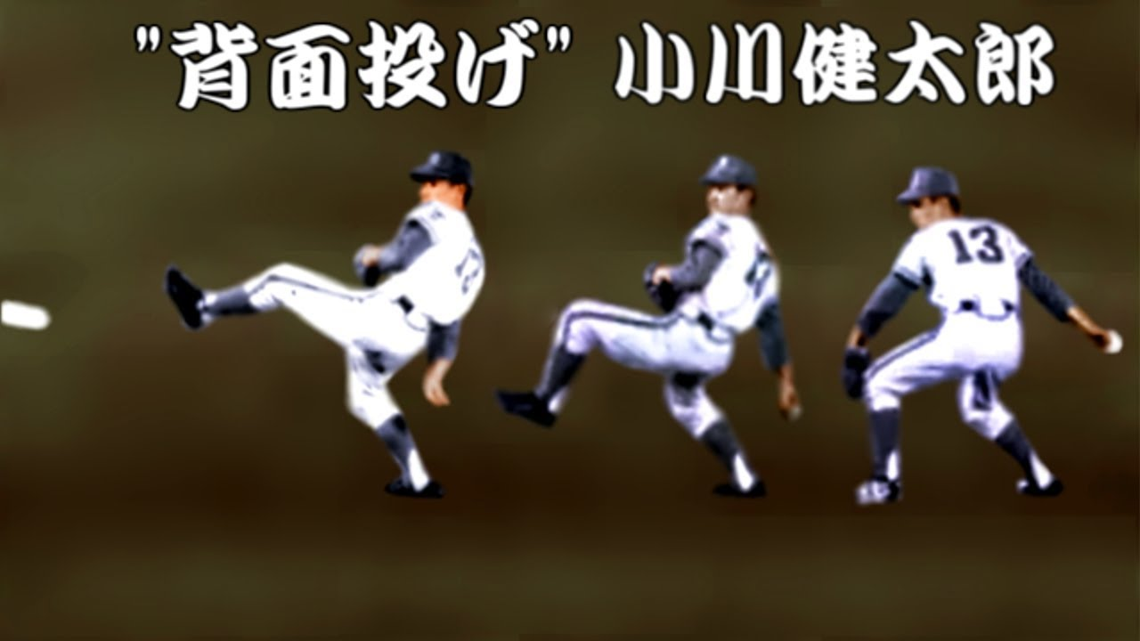 小川健太郎の画像 p1_15