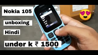 (Hindi) Nokia 105 1100 unboxing best keypad phone for my dad under k 1500